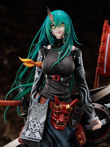 Hoshiguma Patrolling Ronin Ver Arknights Figure