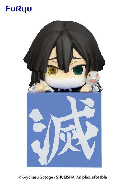 Obanai Iguro Demon Slayer Hikkake Figure