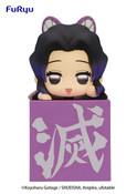 Shinobu Kocho Demon Slayer Hikkake Figure