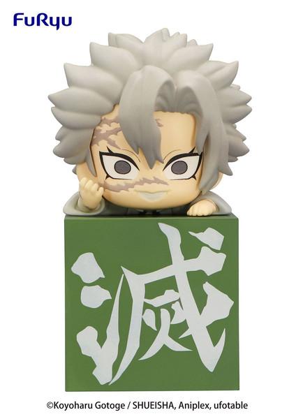 Sanemi Shinazugawa Demon Slayer Hikkake Figure