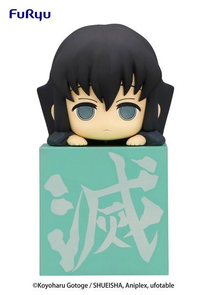 Muichiro Tokito Demon Slayer Hikkake Figure