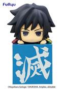 Giyu Tomioka Demon Slayer Hikkake Figure