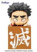 Gyomei Himejima Demon Slayer Hikkake Figure