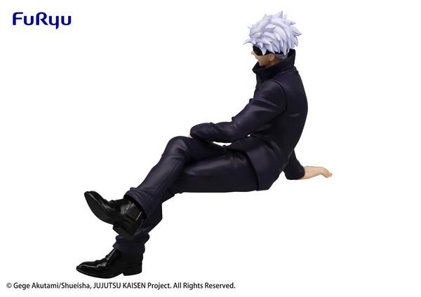 Satoru Gojo Jujutsu Kaisen Noodle Stopper Figure