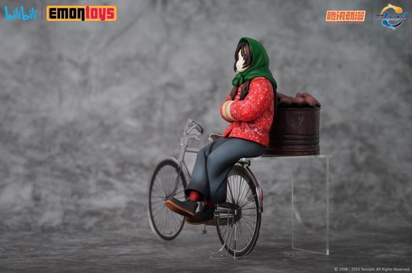 Feng Baobao Winter Ver The Outcast Figure