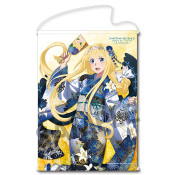 Alice Haregi Ver Sword Art Online Alicization Tapestry