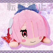Ram Nagomi Ver Re:ZERO MEJ Lay-Down Plush