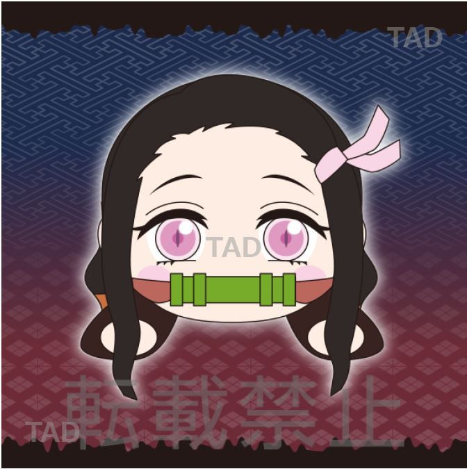 Nezuko Kamado Demon Slayer MEJ Lay-Down Plush