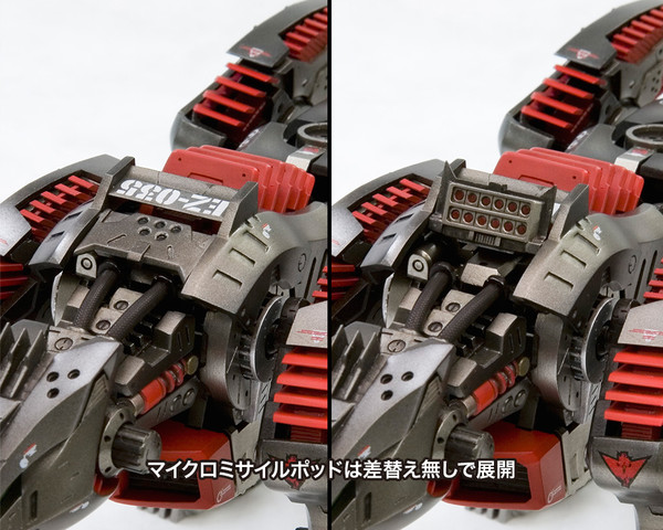 EZ-035 Lightning Saix Marking Plus Ver Zoids Model Kit