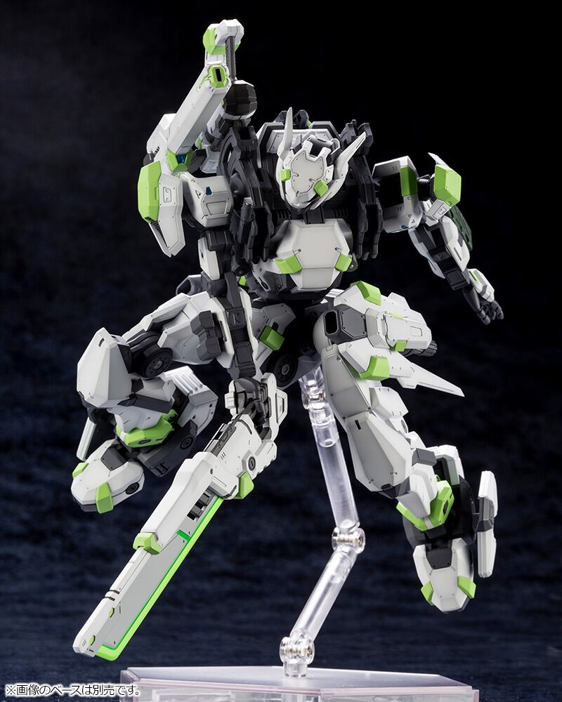 Kisei Kuushiki Border Break Model Kit