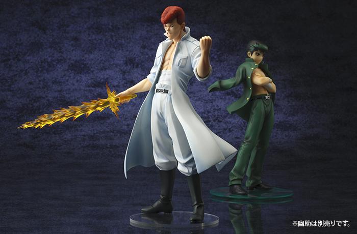 Kazuma Kuwabara Yu Yu Hakusho ARTFX J Figure