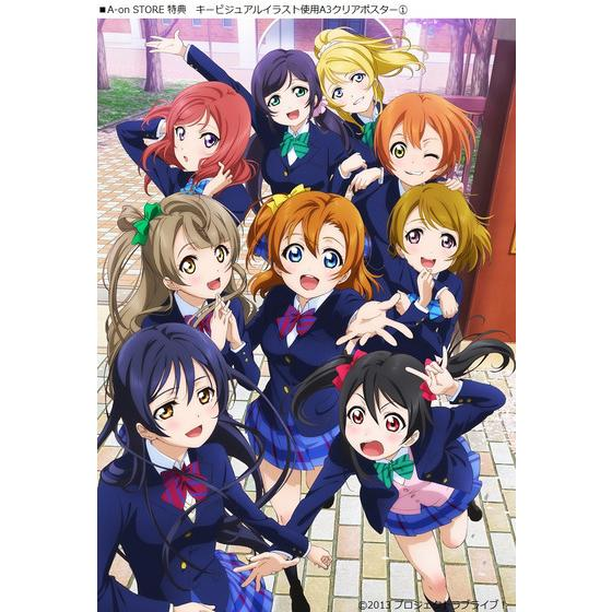 Love Live! 9th Anniversary Forever Edition 1st-Press Limited Edition Blu-ray (Import) + GWP