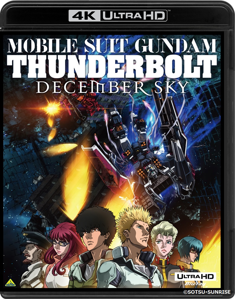 Mobile Suit Gundam Thunderbolt 4K ULTRA HD Blu-ray (Import) 4934569800015