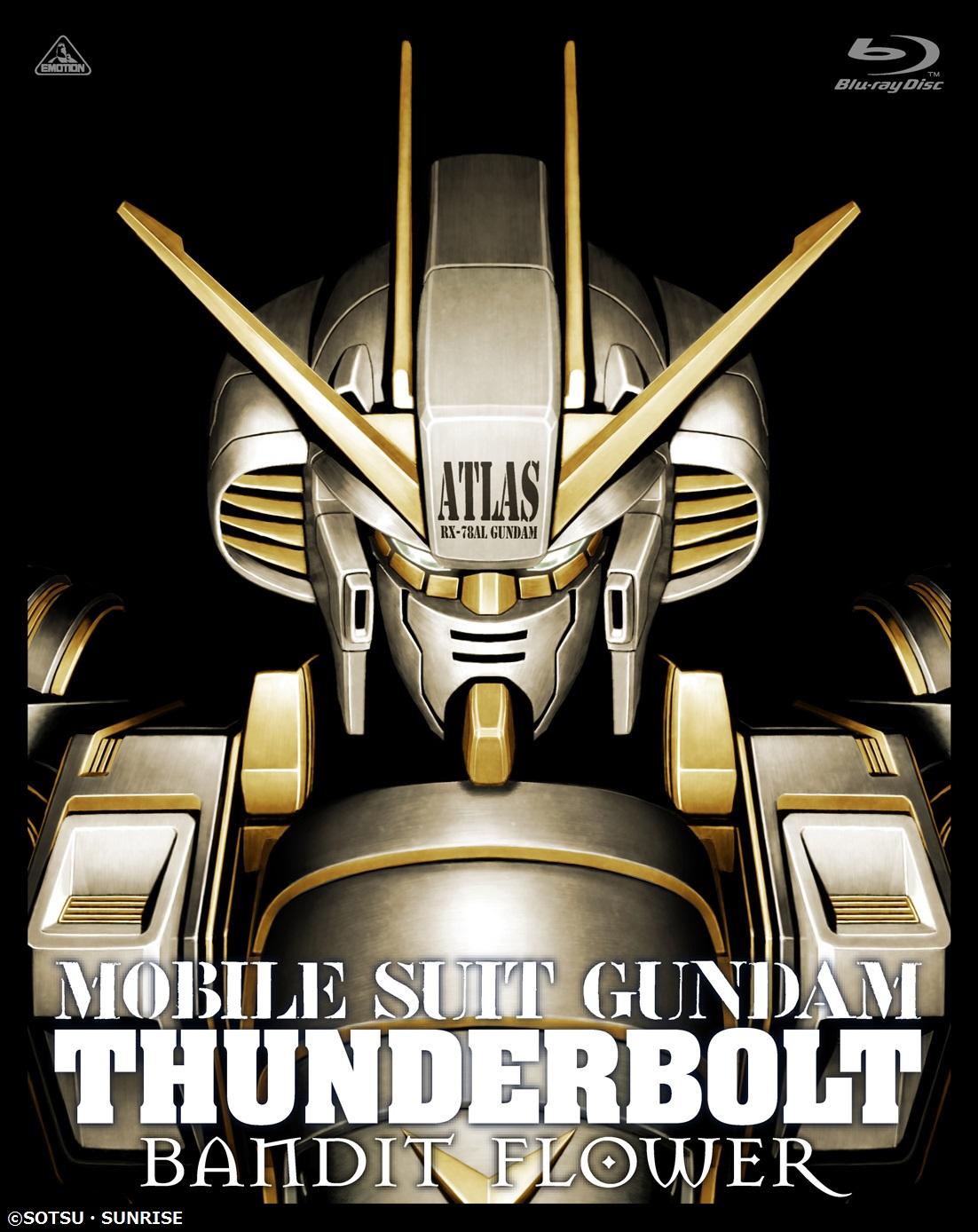 Mobile Suit Gundam Thunderbolt Bandit Flower 4K ULTRA HD Blu-Ray (Import)
