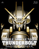Mobile Suit Gundam Thunderbolt Bandit Flower 4K ULTRA HD Blu-Ray (Import)