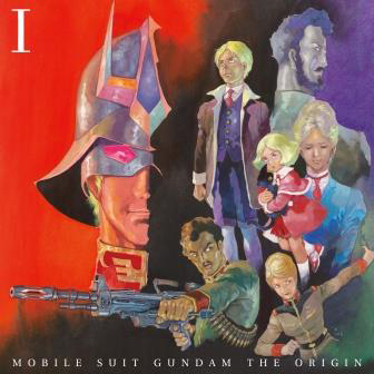 Mobile Suit Gundam The Origin 1 Collector's Edition Blu-ray (Import) 4934569904379