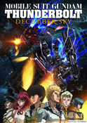 Mobile Suit Gundam Thunderbolt Limited Edition Blu-ray (Import)