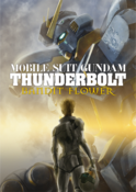 Mobile Suit Gundam Thunderbolt Bandit Flower Blu-Ray (IMPORT)