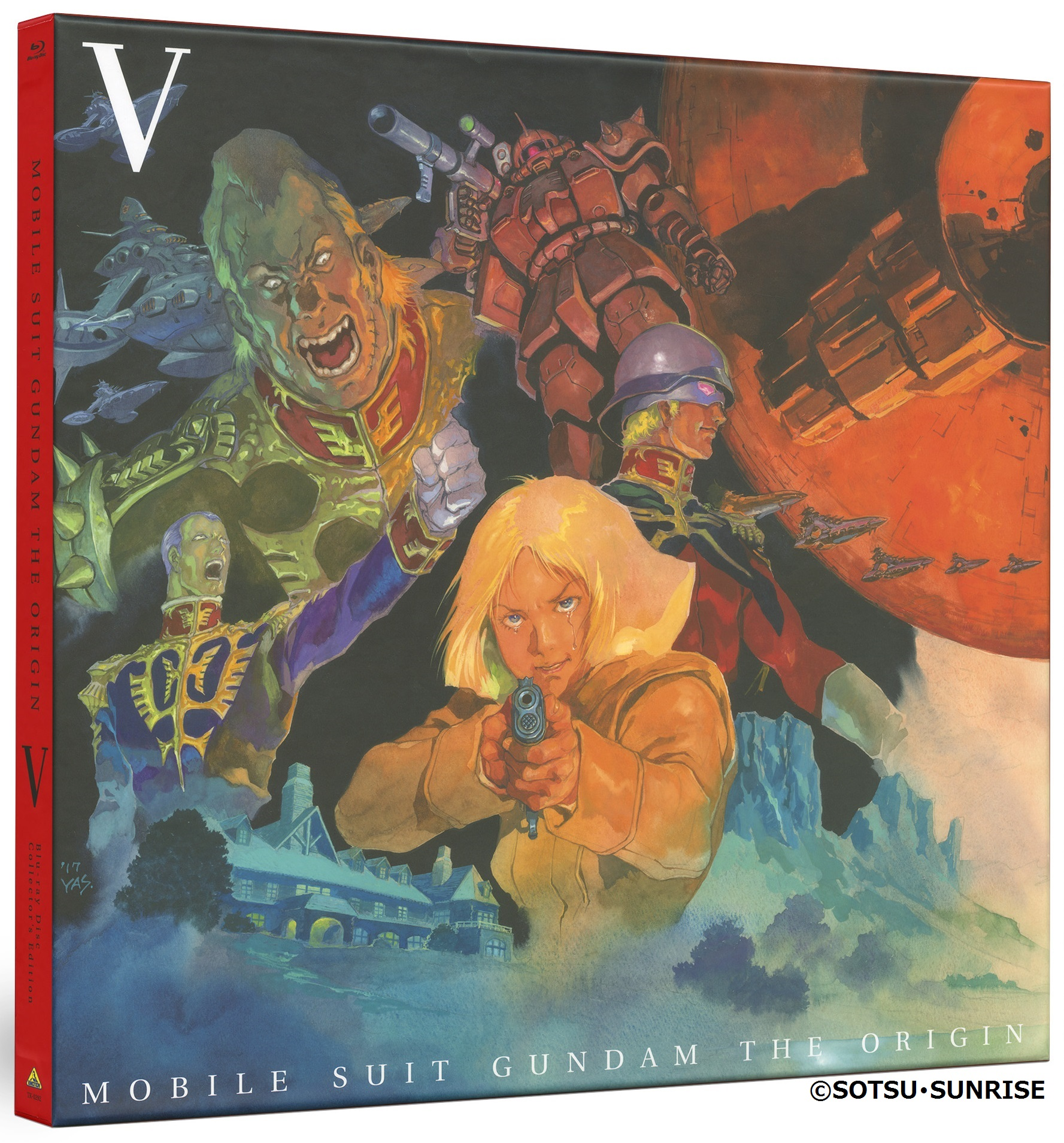 Mobile Suit Gundam The Origin Collector's Edition Blu-ray 5 (Import) 4934569911551