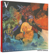 Mobile Suit Gundam The Origin Collector's Edition Blu-ray 5 (Import)