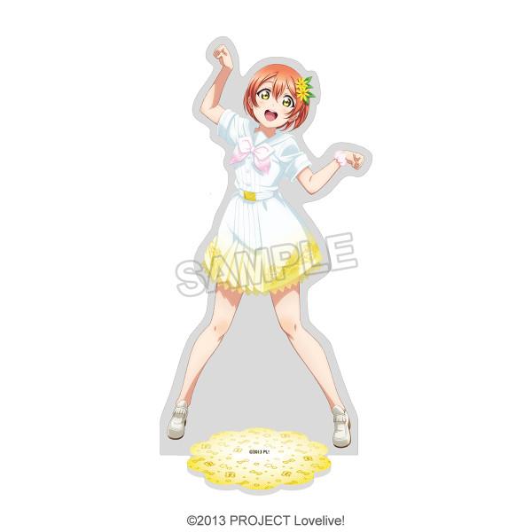 Love Live! School Idol Project Rin Hoshizora Deka Acrylic Stand