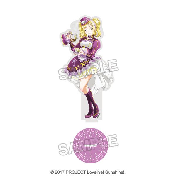 Love Live! Sunshine!! Mari Ohara Deka Acrylic Stand