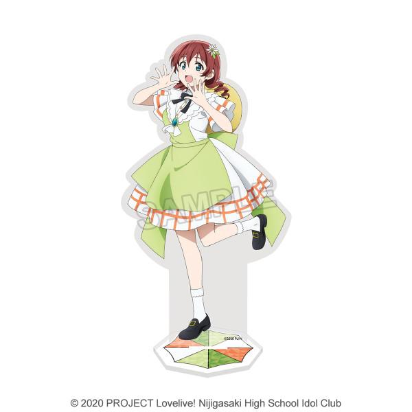 Love Live! Nijigasaki High School Idol Club Emma Verde Deka Acrylic Stand