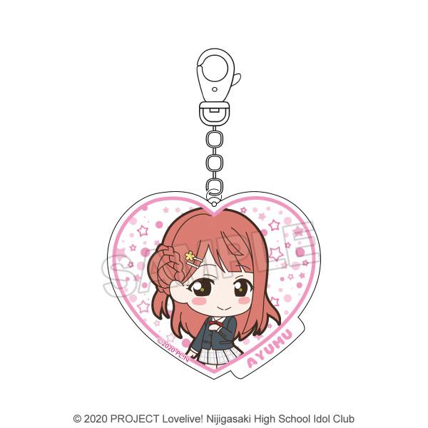 Love Live! Nijigasaki High School Idol Club Ayumu Uehara Acrylic Keychain