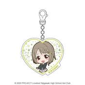 Love Live! Nijigasaki High School Idol Club Kasumi Nakasu Acrylic Keychain