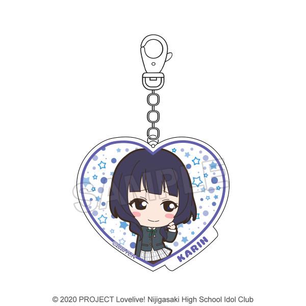 Love Live! Nijigasaki High School Idol Club Karin Asaka Acrylic Keychain