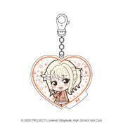 Love Live! Nijigasaki High School Idol Club Ai Miyashita Acrylic Keychain