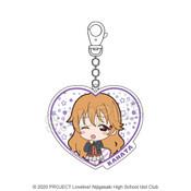 Love Live! Nijigasaki High School Idol Club Kanata Konoe Acrylic Keychain