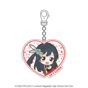 Love Live! Nijigasaki High School Idol Club Setsuna Yuki Acrylic Keychain