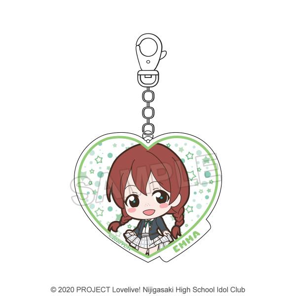 Love Live! Nijigasaki High School Idol Club Emma Verde Acrylic Keychain