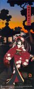 Kurumi Tokisaki Enchanting Beauty Under the Cherry Blossoms Date A Live Ukiyo-e Woodblock Print (Import)