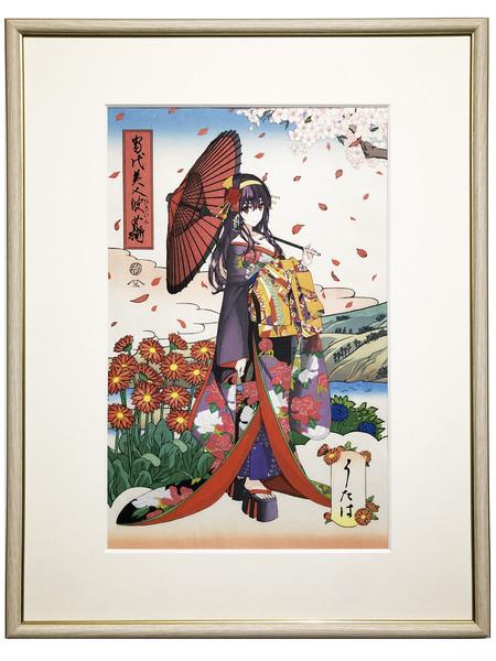 Utaha Kasumigaoka The Most Beautiful Heroines Saekano Ukiyo-e Woodblock Print (Import)