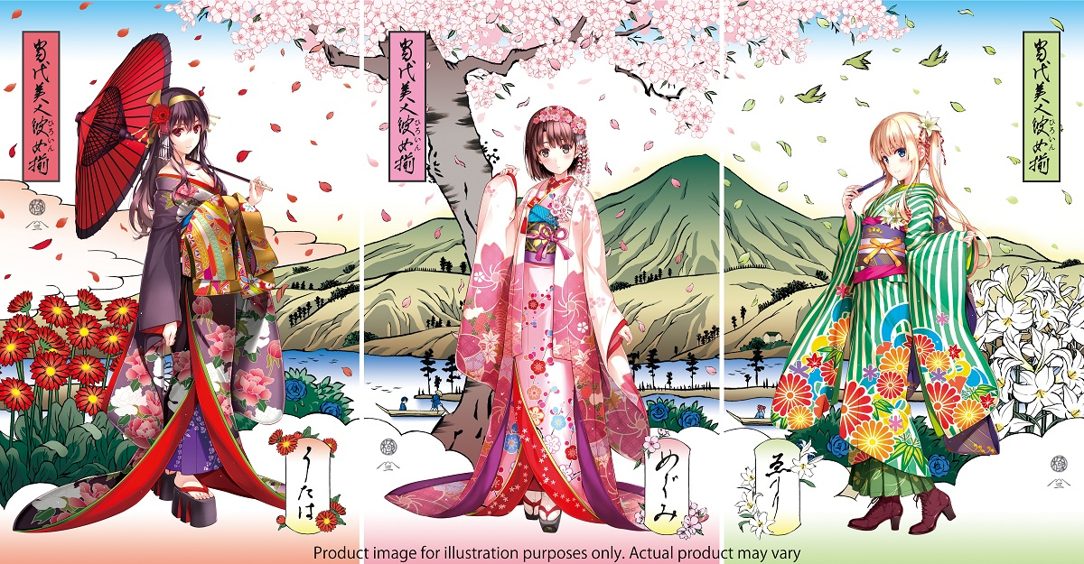 Eriri Spencer Sawamura The Most Beautiful Heroines Saekano Ukiyo-e Woodblock Print (Import)