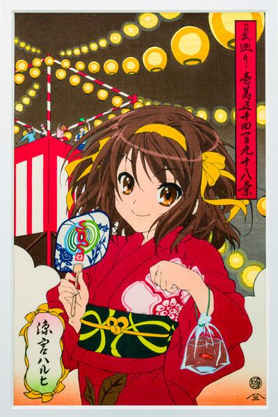 Haruhi Suzumiya A View of 15,498 Loops of Summer Ukiyo-e Woodblock Print (Import)
