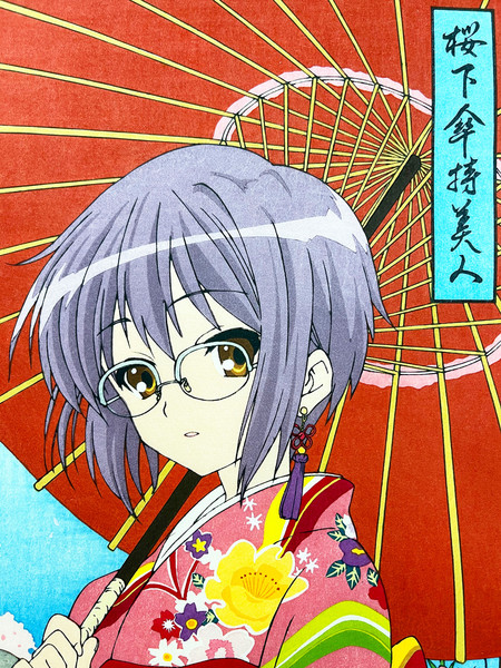 Yuki Nagato Ouka Kasamochi Bijin Ukiyo-e Woodblock Print (Import)