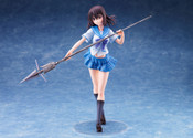Himeragi Yukina Uniform Ver Strike the Blood Figure
