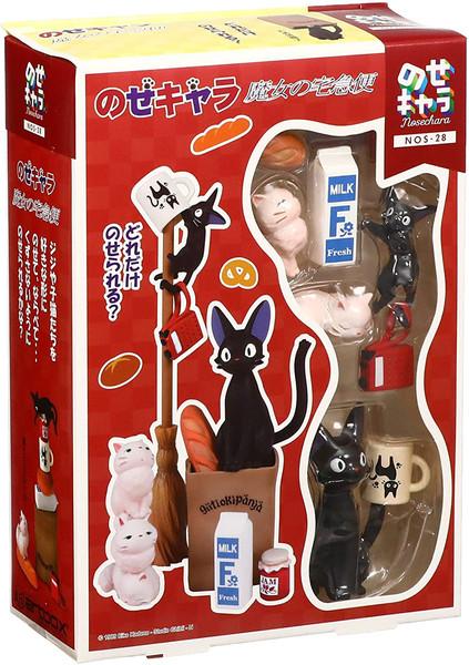 Jiji Assortment Kiki's Delivery Service Ensky Stacking Figure Set