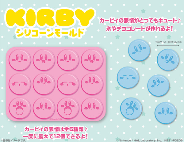 Kirby Ensky Silicone Mold