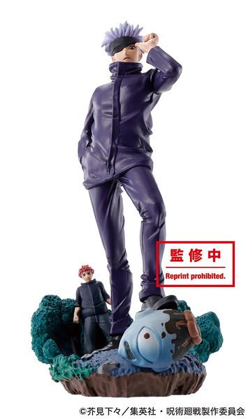 Jujutsu Kaisen PETITRAMA Volume 1 Figure Set