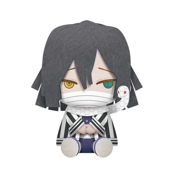Obanai Iguro Demon Slayer Big Sitting Plush