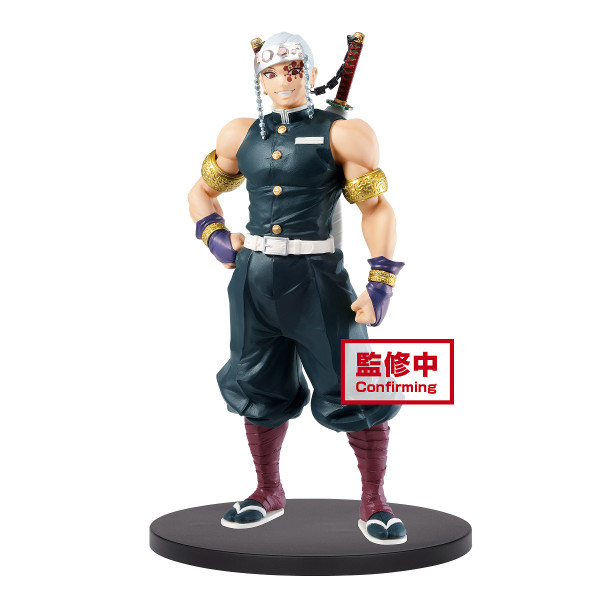 Tengen Uzui Demon Slayer Prize Figure