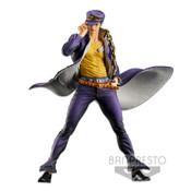 Jotaro Kujo The Brush Color Ver Jojo's Bizarre Adventure Stardust Crusaders Prize Figure