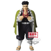 Gyomei Himejima Demon Slayer Prize Figure
