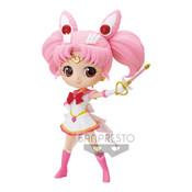 Super Sailor Chibi Moon Kaleidoscope Ver Pretty Guardian Sailor Moon Eternal Q Posket Prize Figure
