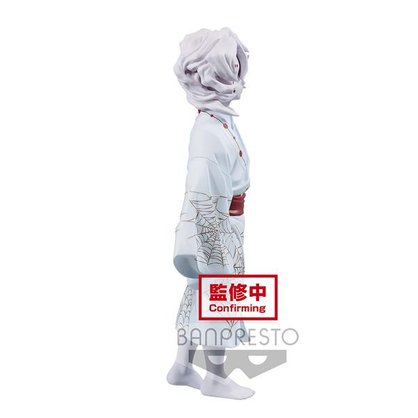 Rui Demon Slayer Prize Figure