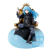 Rimuru Temptest I Became a King Ver That Time I Got Reincarnated as a Slime Ichiban Figure